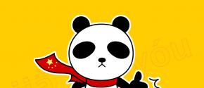 中国語耳ゲー for Android